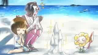 Uwa!! It's Summer Vacation! 【Undertale