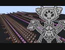 【minecraft】音ブロで SpiderDance やっ
