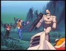 戦え!超ロボット生命体 トランスフォーマー 第15話 アトランティス浮上!