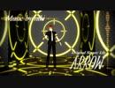【MMD+UTAUカバー】ARROW【穂歌ソラ】