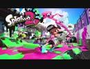 【Splatoon2】チュートリアルBGM【30分耐久】