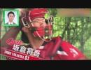 【広島】2軍も26年振りのリーグ優勝目前!【カープ】