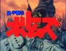 80年代ロボットアニメ主題歌集 その1