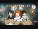 【リプレイ】信仰の乗っ取り part14 (最