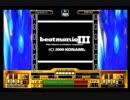 beatmania III - エンディング (mnemoniq)