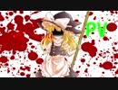 死 ~shi~ [PV]