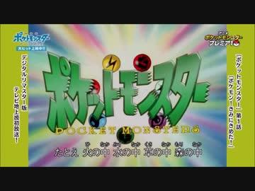 【PoKeMoN the Movie 20】ポケットモンスター S …