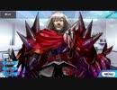 Fate/Grand Order ヴラド三世〔EXTRA〕 マイルーム&霊基再臨等ボイス集
