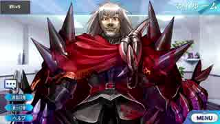 Fate/Grand Order ヴラド三世〔EXTRA〕 マ