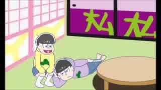 【手描きおそ松さん】一松を起こそうとす