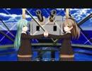 【MMD艦これ】鈴谷さんと熊野さんのポールダンス