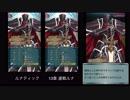 しっこくハウス(´・ω・`) FEH版 【予告&簡略版】