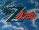 80年代ロボットアニメ主題歌集 その2