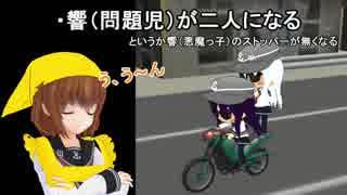 【艦これ】変身!デストロイヤー暁 第11