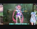 葵ちゃんは起源の使者!part3【幻想神域】【VOICEROID実況】