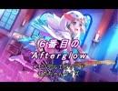 【バンドリ】【ガルパ】 6番目の Afterglow #13