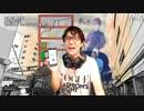 GUGU MANGA FRONTIA 第211-212回放送 しのびがたき/繰繰れ! コックリさん