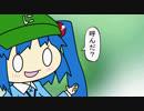 【東方手書きショート】ブチギレ!!れいむちゃん☆536
