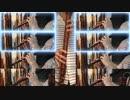 【全部俺の笛】リコーダー多重録音で DQ11「オーレ!シルビア...