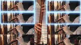 【全部俺の笛】リコーダー多重録音で DQ11「オーレ!シルビア!」 thumbnail