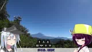 【ロードバイク車載】響・きりたんの自転