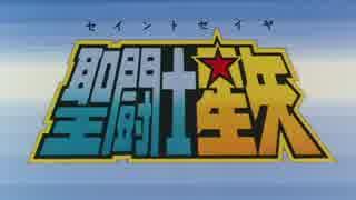 【60fps化】聖闘士星矢 前期OP&ED 【A