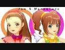 アイドルマスター - Jam&Marmalade