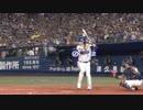 【2017/9/18】対ヤクルト戦 7回裏 倉本のタイムリーで勝越し