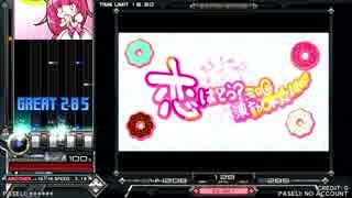 【beatmania IIDX】 恋はどう?モロ◎波動OK☆方程式!! (SPA) 【SINOBUZ】