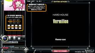 【beatmania IIDX】 Vermilion (SPA) 【SINOBUZ】 ※手元付き