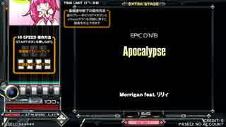 【beatmania IIDX】 Apocalypse (SPA) 【SINOBUZ】 ※手元付き