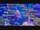 うんこちゃん『ドラゴンクエストXI(ネタバレあり)』part65【2017/08/14】