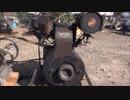 [いにしえの発動機たち] 1950年頃 セントラルコミパワー CE-10型 3.5馬力