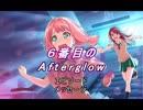 【バンドリ】【ガルパ】 6番目の Afterglow #14