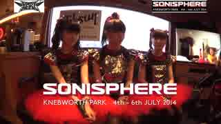 【BABYMETAL】Sonisphere (2014.7.5) フル