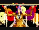【MMD刀剣乱舞】極楽浄土 メカクシコード【就任2周年記念】