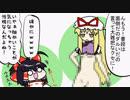 【東方手書きショート】ブチギレ!!れいむちゃん☆538