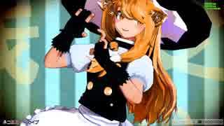 【MMD】ネコミミまりちゃんのネコミミアー