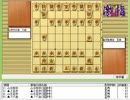 気になる棋譜を見よう1121(羽生王座 対 中村六段)