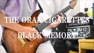 【亜人】BLACK MEMORY / THE ORAL CIGARET