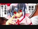 【東方MMD】フランの猛暑対策・・・・!第2話「開口」【MMD紙芝居】