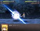 【実況】戦術とか下手な⑨が幻想少女大戦永を実況プレイpart68