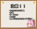 【裏】ヤフオク&メルカリのトンデモ出品をゆっくり紹介 Part23