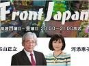 【Front Japan 桜】トランプ国連演説と拉致、朝日新聞 / スーチーを黙らせたい英国 / 日本語と中国語~まったく似て非なるもの~[桜H29/9/20]
