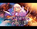【バンドリ】【ガルパ】 6番目の Afterglow #15