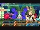 闇と光の世界樹の迷宮5 実況プレイ Part112