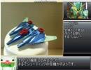 【玩具紹介87】Gジェネレーション5番リ・ガズィカスタム【素組み】
