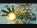 うんこちゃん『ドラゴンクエストXI(ネタバ