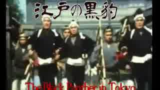 人気の「新五捕物帳」動画 16本 ...