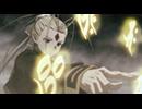 最遊記RELOAD BLAST 第12話「背天」